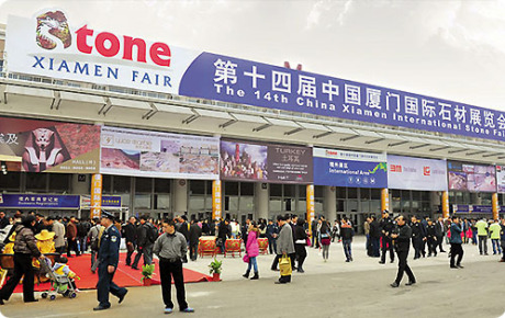 news_Xiamen_International_Stone_Fair_2015